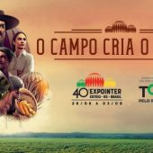 expointer-2017